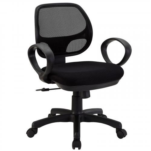 Arrow Office Chair