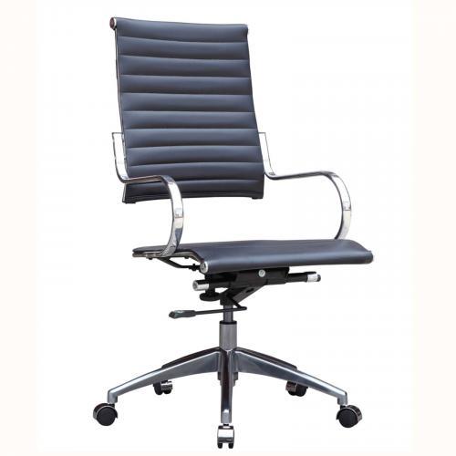 Flees High Back Office Chair