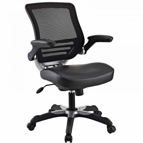 Edge Vinyl Office Chair