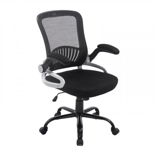 Hargrove Office Chair