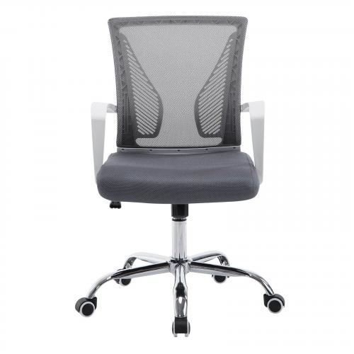 Chartwell Office Chair