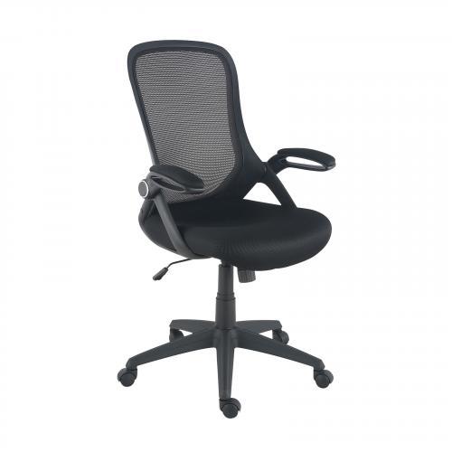Sadia Office Chair