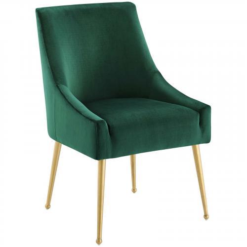 Discern Upholstered Performance Velvet Dining Chair